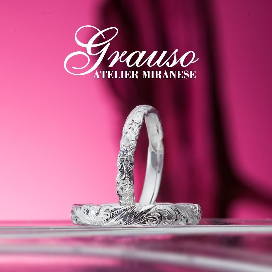福岡市 結婚指輪
