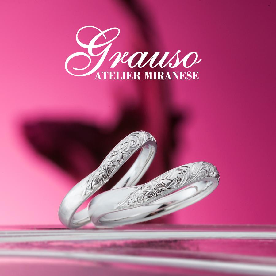 結婚指輪 福岡