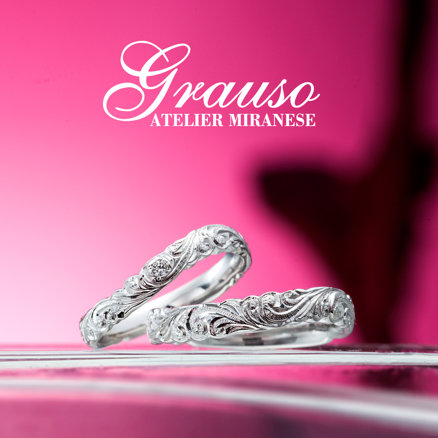 結婚指輪 マリッジジリング