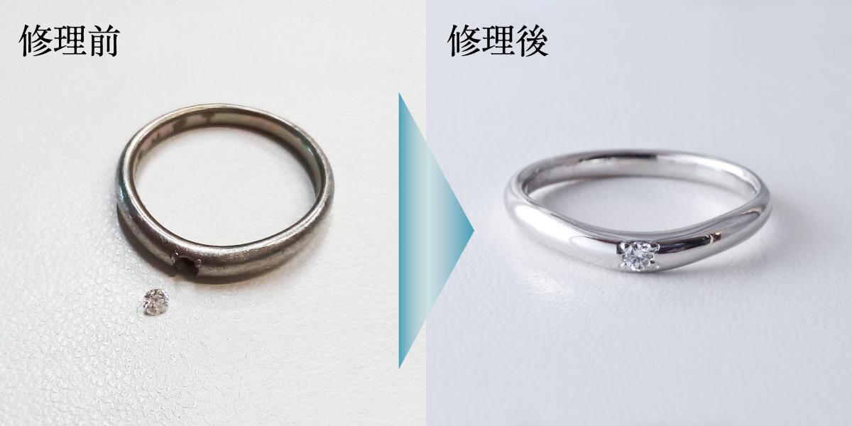 指輪 リング 修理 福岡市