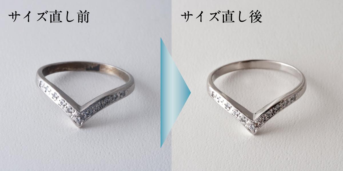 指輪 リング サイズ直し 福岡