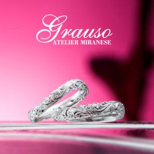 結婚指輪 マリッジリング ハワイアンジュエリー