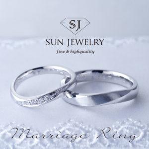 ブライダルリング 結婚指輪