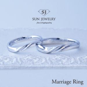 大牟田市 結婚指輪