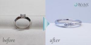 婚約指輪をリフォーム