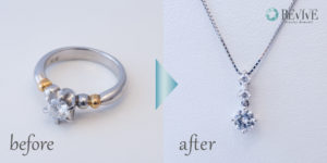 婚約指輪をペンダントへリフォーム