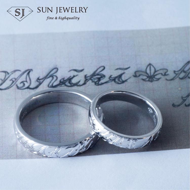 ハワイアン 結婚指輪