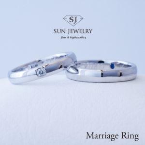 朝倉市 結婚指輪 マリッジリング